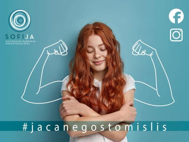 Nacionalna kampanja za osnaživanje žena Sofija