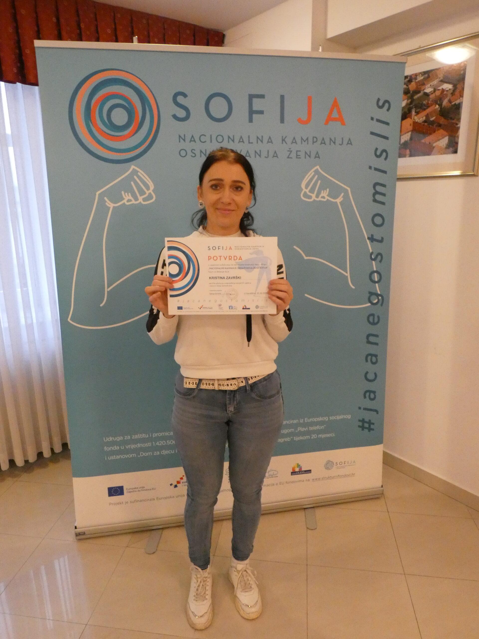 Nacionalna kampanja osnaživanja zena Sofija